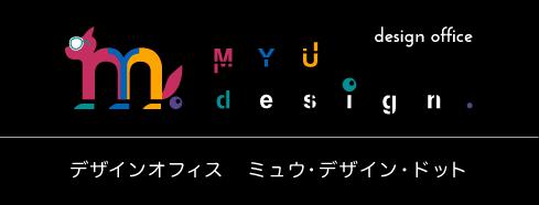 MYUdesign office